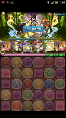 Screenshot_2014-07-06-01-24-22