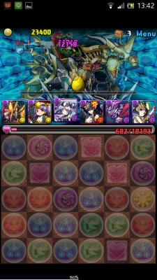Screenshot_2014-07-28-13-42-09