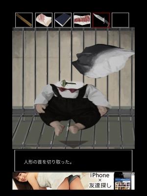 贖罪 脱出 (6)
