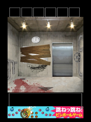 贖罪の牢獄 (1)