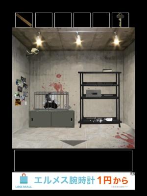 贖罪の牢獄 (4)