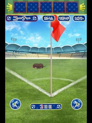 サッカースタジアムからの脱出 (12)