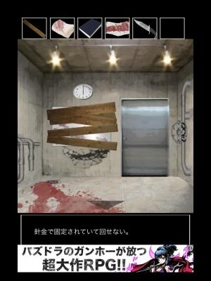 贖罪の牢獄 (21)