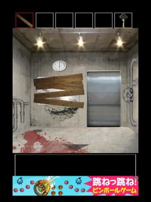 贖罪の牢獄 (3)