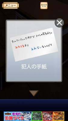 1406986625272