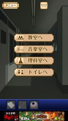 1407014206951