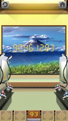 1408860852684