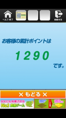 1409410044745