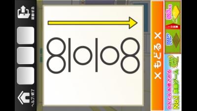 1409470709632