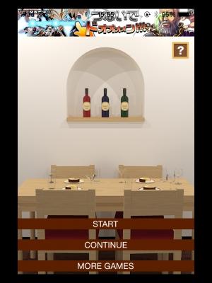 脱出ゲーム キッチンルーム (1)