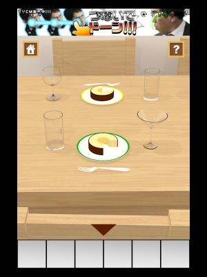 脱出ゲーム キッチンルーム (8)