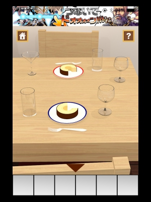 脱出ゲーム キッチンルーム (6)