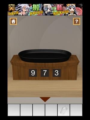 脱出ゲーム キッチンルーム (15)