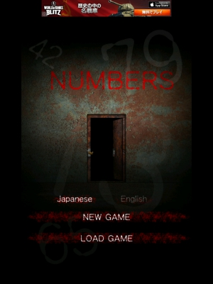 escape-numbers-1-300x400