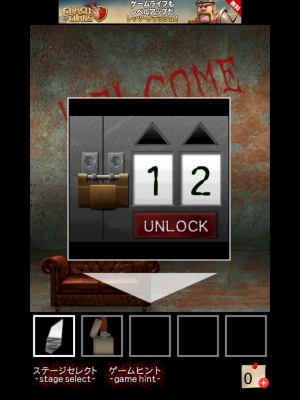 escape numbers (4)