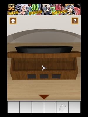 脱出ゲーム キッチンルーム (16)