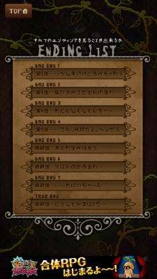1410036992538
