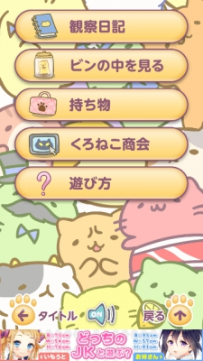 1410086273690