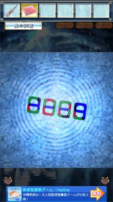 1410353284768
