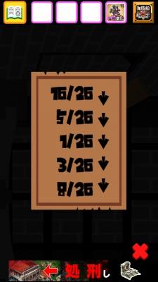 1410667355763