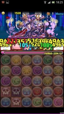 Screenshot_2014-08-09-18-25-06