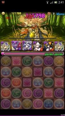 Screenshot_2014-08-15-02-41-43