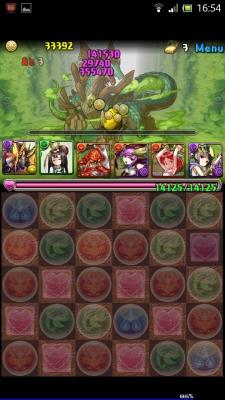 Screenshot_2014-09-01-16-54-32