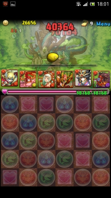 Screenshot_2014-09-01-18-01-47
