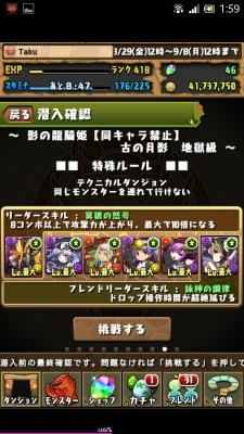 Screenshot_2014-09-08-01-59-54