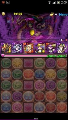 Screenshot_2014-09-08-02-09-48