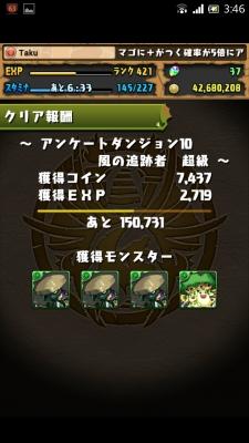 Screenshot_2014-09-16-03-47-01