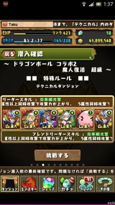 Screenshot_2014-09-22-01-38-00