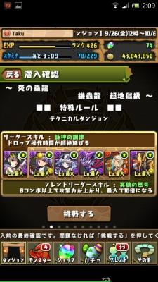 Screenshot_2014-09-29-02-09-08
