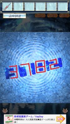 1410399714418 - コピー