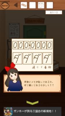 1413860945849