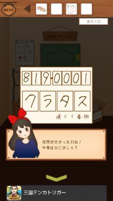 1413860958959