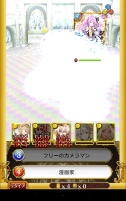 黒ウィズ-グリコ-0021