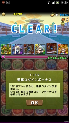 Screenshot_2014-09-30-18-29-47