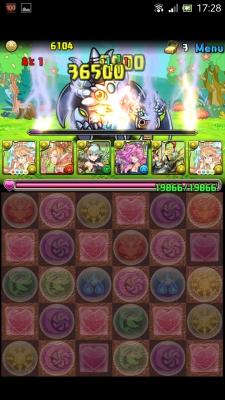 Screenshot_2014-10-06-17-28-30