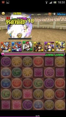 Screenshot_2014-10-08-18-50-44