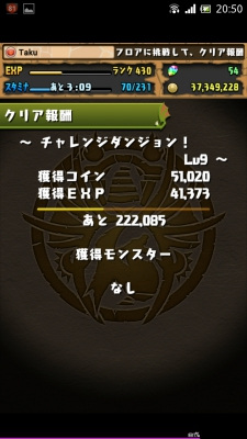 Screenshot_2014-10-08-20-51-01