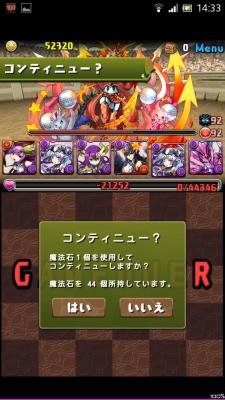 Screenshot_2014-10-09-14-33-15