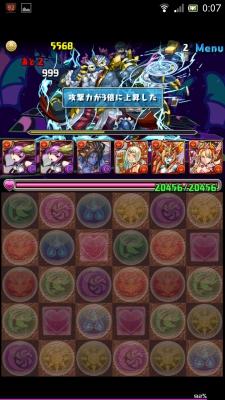 Screenshot_2014-10-11-00-08-01