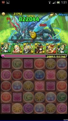 Screenshot_2014-10-14-01-51-55