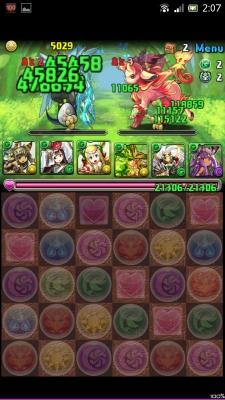 Screenshot_2014-10-14-02-07-41