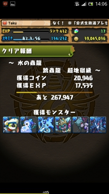 Screenshot_2014-10-15-14-06-51