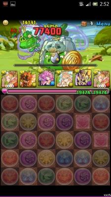Screenshot_2014-10-20-02-52-12