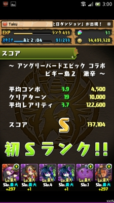 Screenshot_2014-10-20-03-00-37