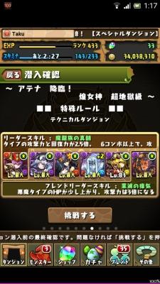 Screenshot_2014-10-22-01-17-28