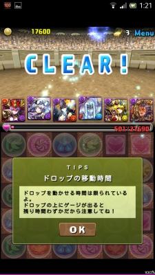 Screenshot_2014-10-22-01-21-51